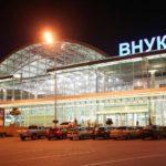 """1484297147 vnukovo2 150x150 - Требования """"Аэрофлота"""" к параметрам стюардесс незаконные"""