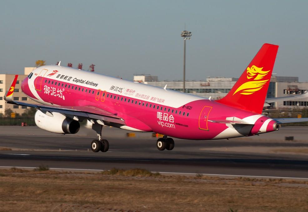 Beijing Capital Airlines - Beijing Capital Airlines открыла новый маршрут между Лиссабоном и Пекином