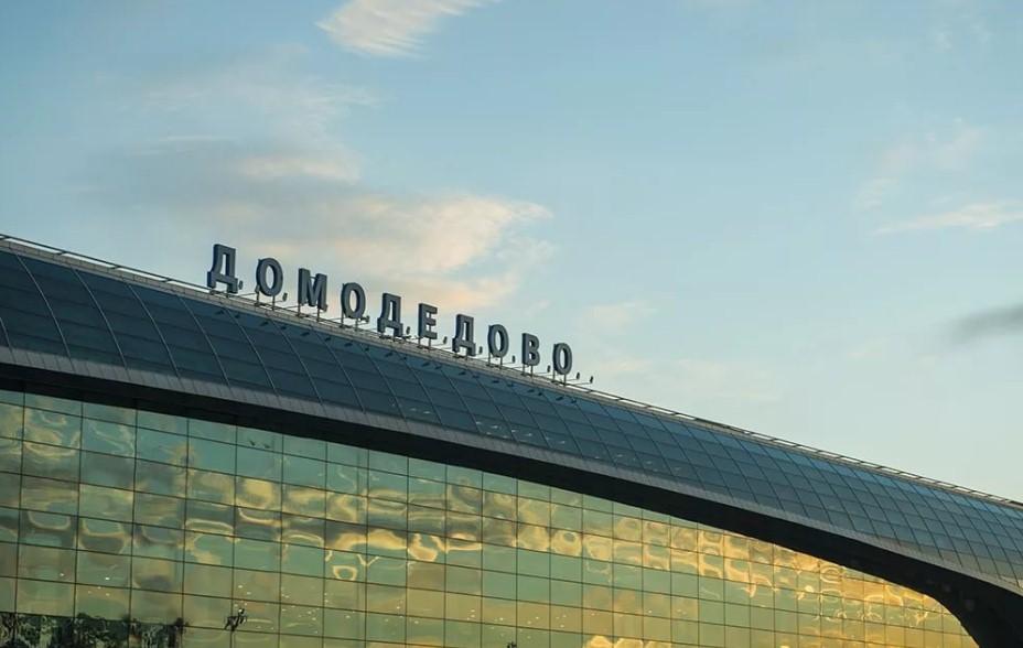 """Новый инфраструктурный сбор вводит Аэропорт """"Домодедово"""""""