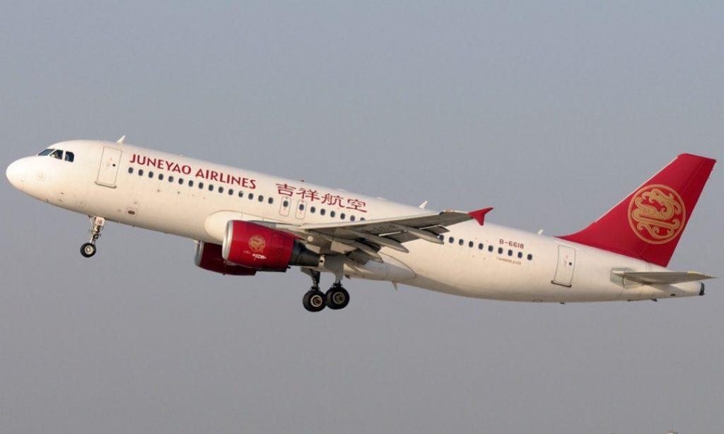 Juneyao 1024x614 - В самолете авиакомпании Juneyao обнаружили ребенка без билета