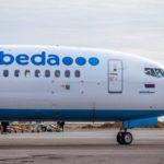 "8585 150x150 - Авиакомпанию ""Победа"" оштрафовали за нарушение прав потребителей"