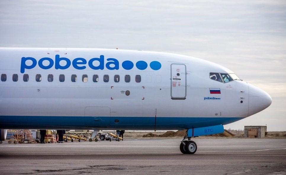 """8585 - Авиакомпанию """"Победа"""" оштрафовали за требование оплатить ручную кладь"""