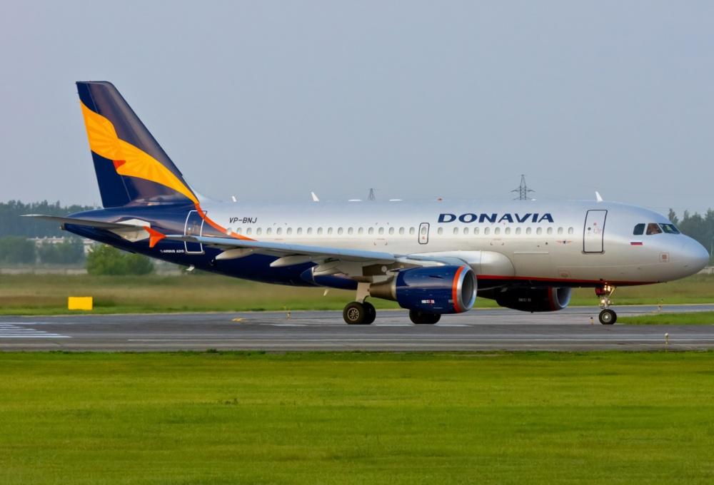 Авиакомпанию «Донавиа» признали банкротом