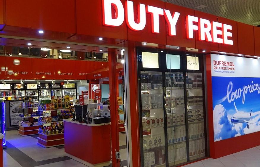 Duty free - За покупки из Duty free придется заплатить дважды