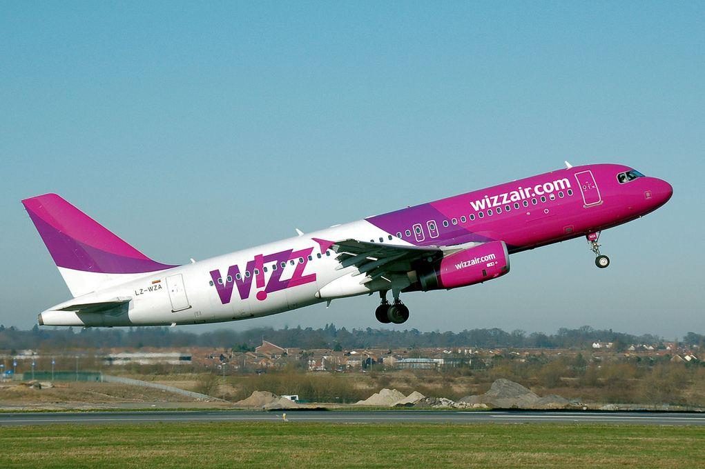 Wizz Air создала возможность замораживать тарифы