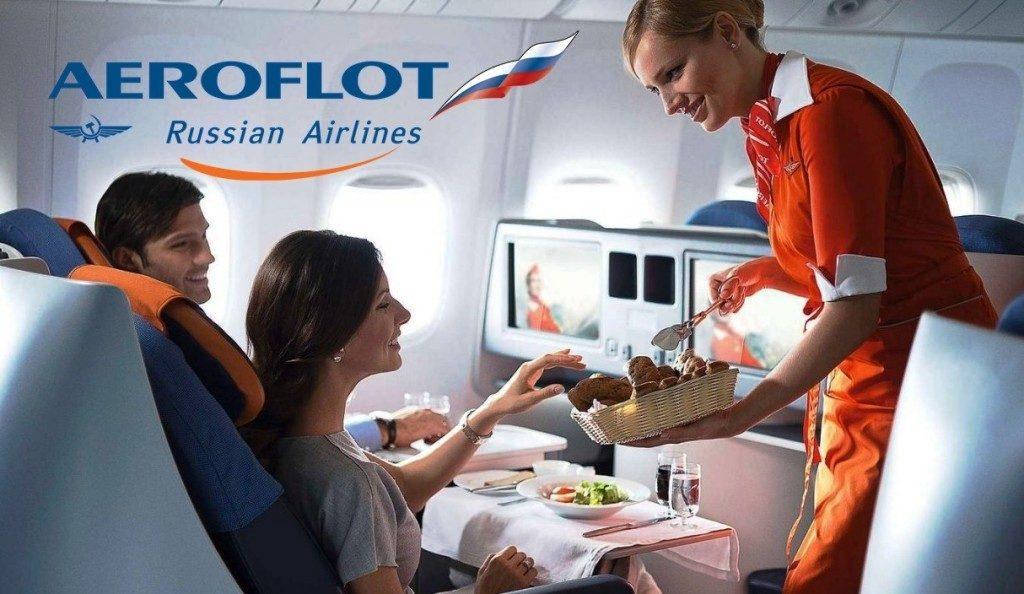 Для пассажиров бизнес-класса Аэрофлот ввел новое меню