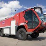 fire service 150x150 - Список аэропортов по странам