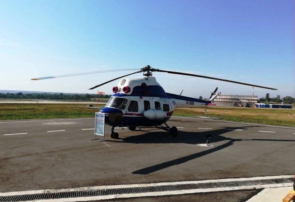 """На Украине представили новый вертолет """"Надежда"""""""