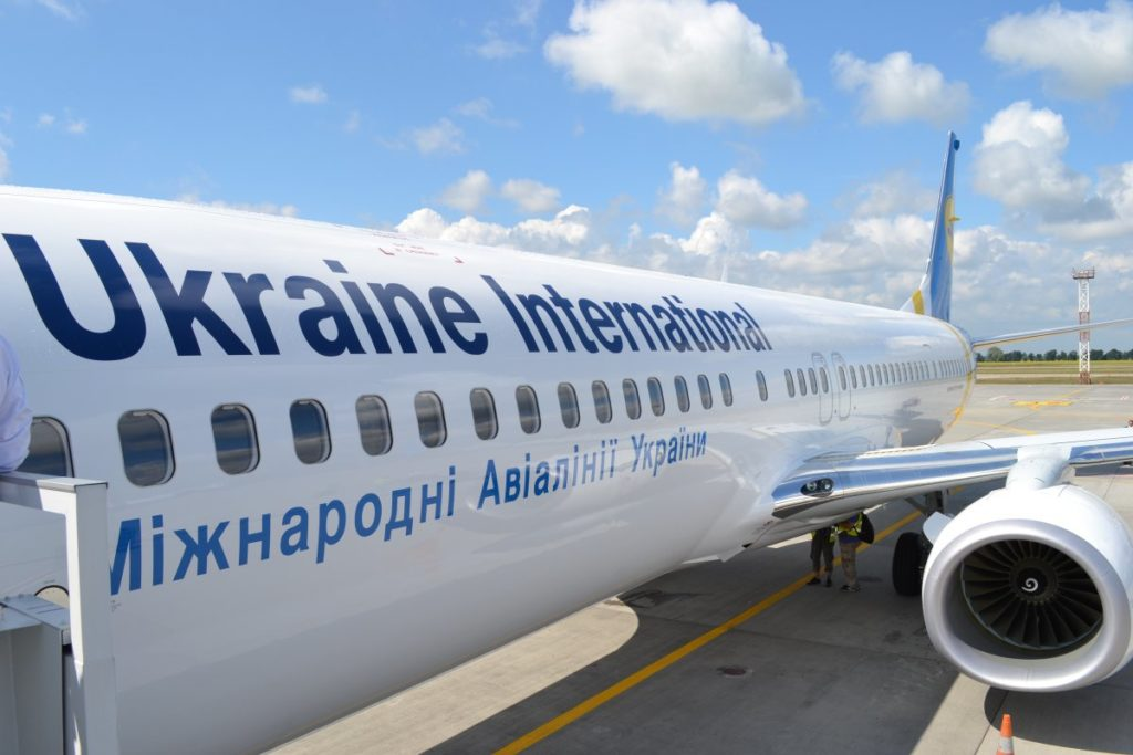 Aviakompanii Ukrainyi 1024x683 - Аэропорт Киев - Борисполь - UKBB (KBP), Boryspil