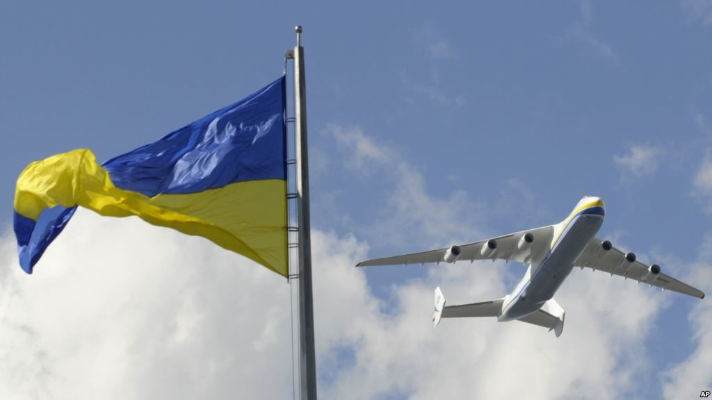 Gosaviasluzhba Ukrainyi 1024x576 - Аэропорт Киев - Борисполь - UKBB (KBP), Boryspil