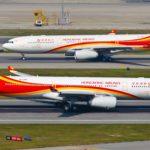 Авиакомпания Hong Kong Airlines получила Airbus A350-900