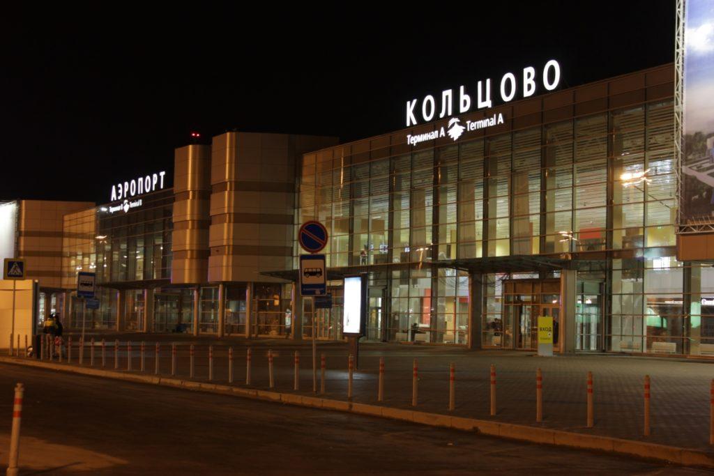 """Koltsovo night 1024x683 - В аэропорте """"Кольцово"""" появится второй бизнес-зал"""