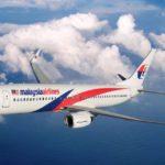 Malaysia Airlines 150x150 - Аэропорты Нидерландов