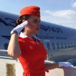 ae`roflot 150x150 - Аэрофлот заплатит за испорченный чемодан 85 тысяч