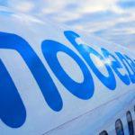 pobeda 150x150 - Авиакомпанию «Nordwind» оштрафовали на 37 тыс. рублей