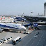 1 150x150 - Аэропорт Гуйлинь Китай коды EVRA (RIX)