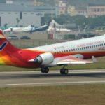 ARJ21 700 150x150 - Разрешили выпускать серийно китайские самолеты ARJ21-700