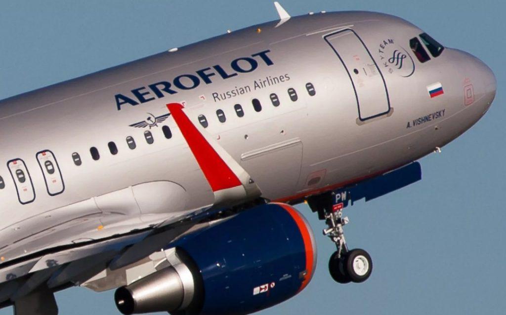 """Ae`roflot 1024x638 - """"Аэрофлот"""" не будет принимать обратно билеты при отказе в визе"""