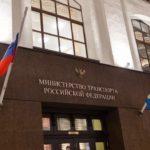 В России возрастёт ответственность авиакомпаний за задержку или отмену рейсов