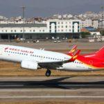 Lucky Air 150x150 - Суеверные в Китае не летают