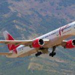 NovostiAviakompaniya VIM Avia 150x150 - ФАС будет настаивать на изменениях в ценообразовании авиабилетов