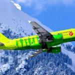 S7 Airlines 1 150x150 - S7 Airlines открывает рейсы в Турин и Верону