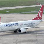 Turkish Airlines 150x150 - Аэропорты Турции