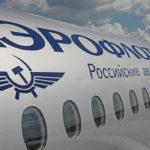 ae`roflot 1 150x150 - Акция: Компания «Аэрофлот» поддерживает активный отдых