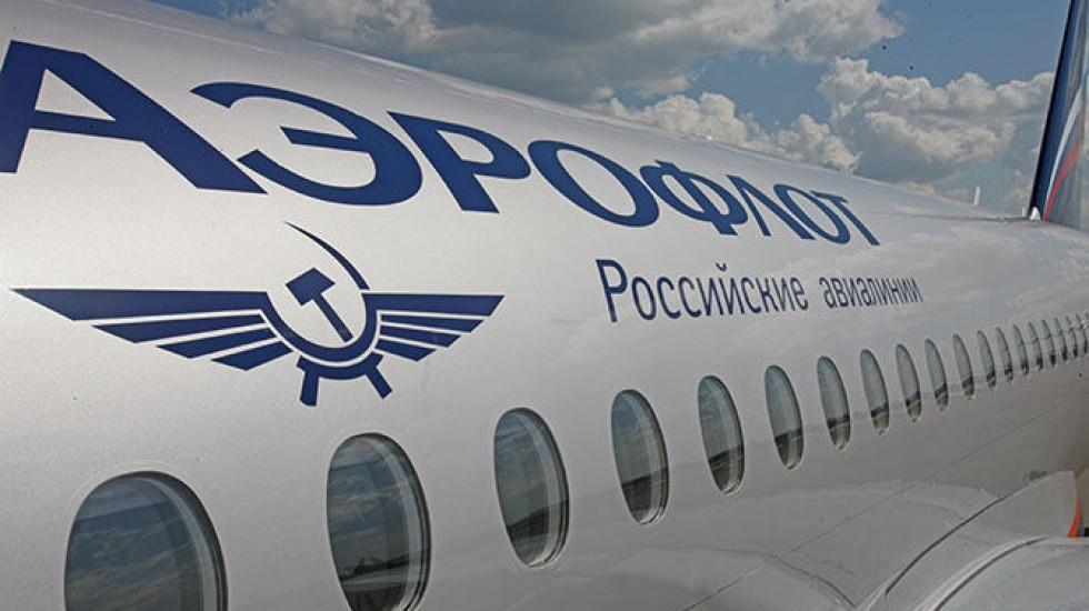 ae`roflot 1 - Аэрофлот бесплатно перевезёт снаряжение дайверов и серфингистов