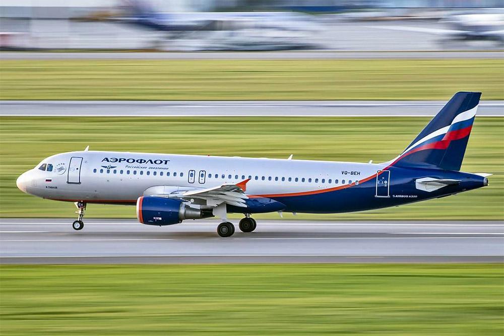aeroflot bagag - Акция: Компания «Аэрофлот» поддерживает активный отдых