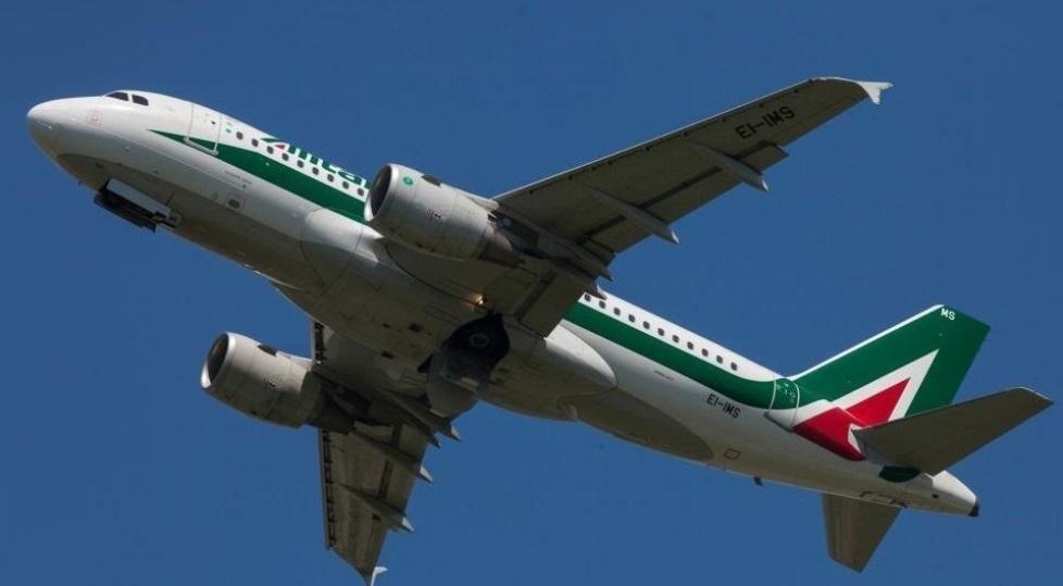 Великолепная семерка и .... Alitalia