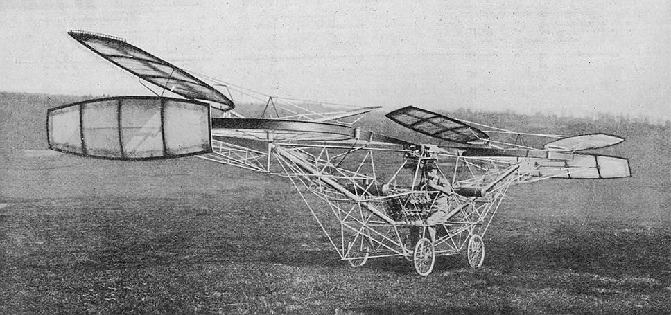 1 vertolet - Первому вертолету исполнилось 110 лет
