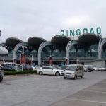 12 150x150 - Аэропорт Наньчан Китай коды EVRA (RIX)