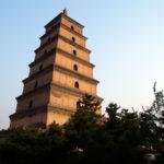 1200px Giant Wild Goose Pagoda 150x150 - Храм Тосегу: среди вековых криптомерий