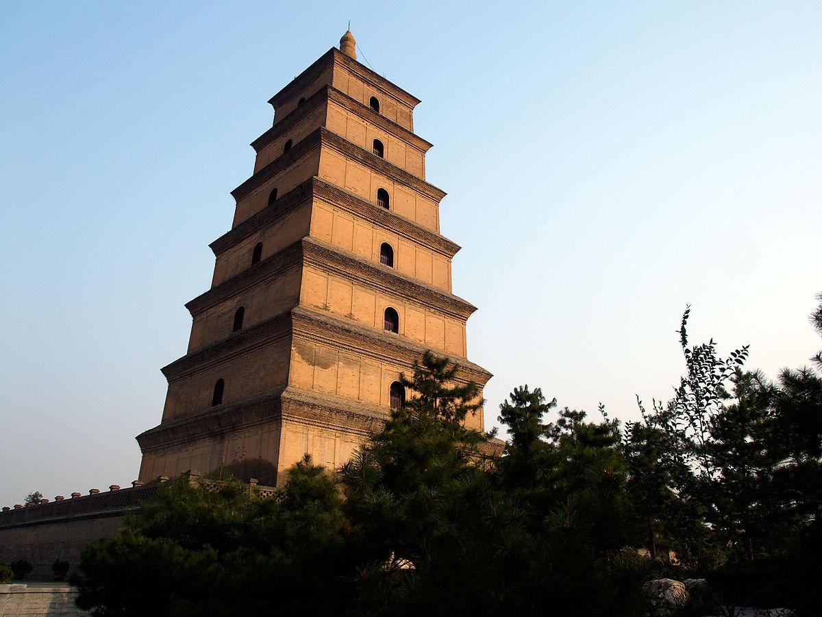 1200px Giant Wild Goose Pagoda - Большая и Малая пагоды Диких гусей