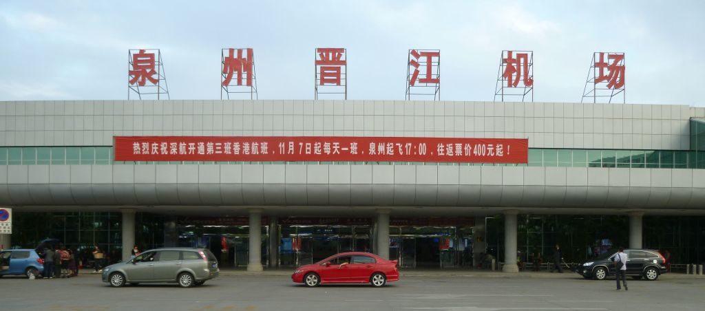 123 1024x452 - Аэропорт Цюаньчжоу Китай коды IATA: JJN, ICAO: ZSQZ