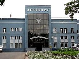 Аэропорт Черновцы. Здание аэровокзала. Украина.