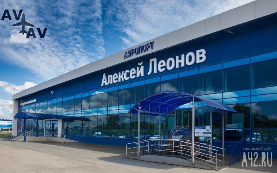 484369e0 6810 11e7 8701 e315541de753 - В аэропорту Кемерово пассажира не пустили на борт самолёта