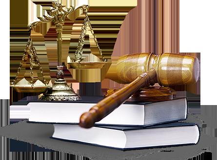 745 - Юридическая помощь в авиационной сфере
