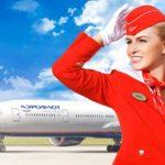 7c70fd89f3e6f7439be96ceda073ed49 150x150 - Аэрофлот назван лучшей авиакомпанией Европы