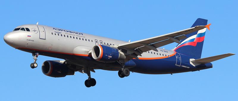 Airbus A320 200 Aeroflot VQ BAZ - Аэрофлот: КНР и США самые важные из зарубежных рынков