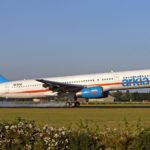 Arkia Israel Airlines 150x150 - Аэропорты Израиля