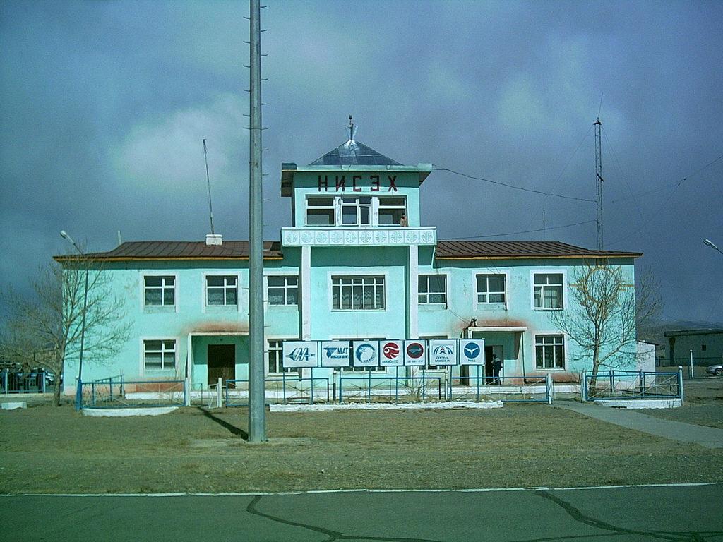 Bayankhongor Airport 1024x768 - Аэропорт Баянхонгор Монголия коды IATA: BYN, ICAO: ZMBH