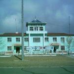 Bayankhongor Airport 150x150 - Аэропорт Чойбалсан Монголия коды EVRA (RIX)