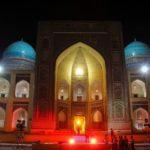 Blagoslovennaya Buhara 150x150 - Путешествие в Узбекистан: Бухара и Самарканд