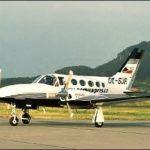 Cessna C421C Golden Eagle PrivateFly CC AA1740 150x150 - Charter a Cessna C421C Golden Eagle - Аренда