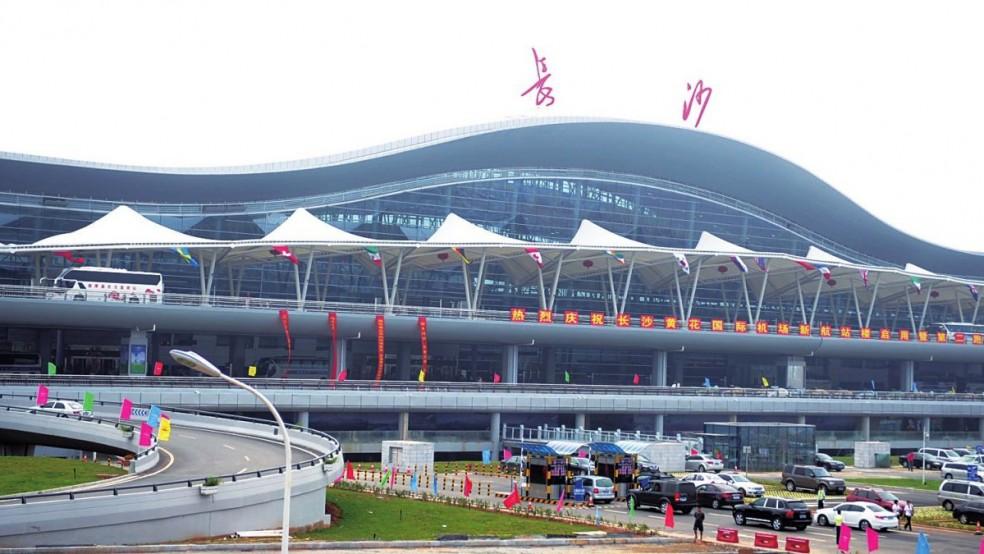 ChangshaAirport - Аэропорт Чанша Китай коды IATA:HHA