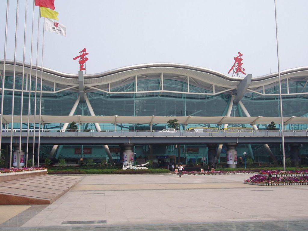 ChongqingAirport 1024x768 - Аэропорт Цзянбэй Китай коды IATA: CKG, ICAO: ZUCK