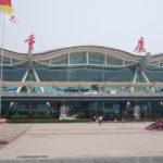 ChongqingAirport 150x150 - Аэропорт Хэфэй Китай коды IATA: HFE, ICAO: ZSOF