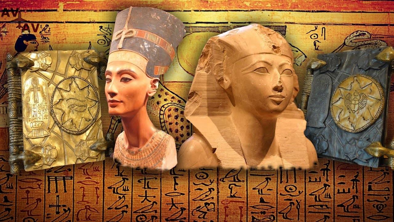 Egipet i ego sekretyi - Египет и его секреты